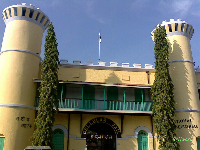 cellular-jail--kalapani